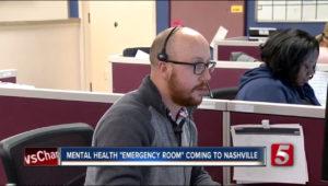 crisis, emergency room, mental health emergency room